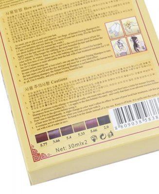 TT Thời Trang bang-mau-dau-goi-327x400 Dầu Gội Thảo Dược Đen Tóc Beauty Star Hàn Quốc (Hộp 10 Gói x 30ml)