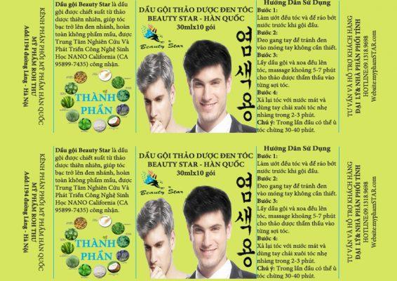 TT Thời Trang goi-thao-duoc-566x400 Dầu Gội Thảo Dược Đen Tóc Beauty Star Hàn Quốc (Hộp 10 Gói x 30ml)